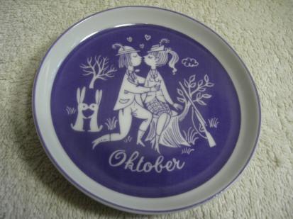 Bjørn Wiinblad 'Oktober' plate